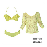 时尚性感女士泳衣三件套女分体裙式比基尼罩衫小胸聚拢显瘦遮肚韩国泳装