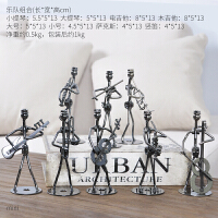 现代简约铁艺装饰品摆件创意家居客厅房间卧室酒柜工艺品小摆设 8个一套