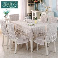 格子桌布布艺棉麻小清新椅子套罩餐桌布椅套椅垫套装家用现代简约