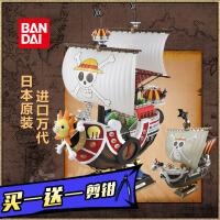 BANDAI万代高达拼装模型 RG04 1/144 ZakuII 量产型绿扎古