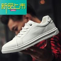 新品上市18新款春季男鞋子板鞋男韩版潮流个性百搭休闲鞋冬季英伦小白鞋