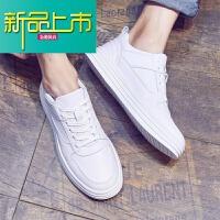 新品上市春季19新款小白鞋男厚底内增高板鞋韩版百搭学生休闲鞋潮男鞋子