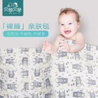 贝谷贝谷婴儿毛毯推车防风盖毯双层云毯加厚冬季宝宝豆豆儿童毯子