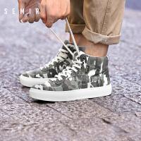 【到手价:150元,春装上新季!】Semir男士布鞋男春新款时尚潮流休闲布鞋男