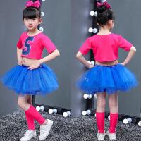 幼儿园舞蹈表演服装嘻哈啦啦队儿童节演出服女爵士舞蓬蓬纱裙
