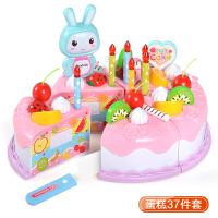 儿童切过家家玩具厨房套装女孩生日拼装切切乐玩具c