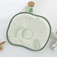 新生儿童婴儿枕头0-1岁夏季透气吸汗夏天宝宝凉枕定型枕冰丝凉爽