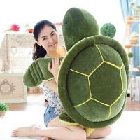 大号乌龟毛绒玩具公仔海龟坐垫抱枕玩偶布娃娃靠垫儿童生日礼物女 海龟 5号全宽40厘米