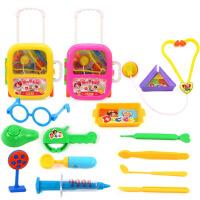 厨房手提旅行箱 儿童过家家小医生玩具套装女孩厨房切水果工具旅行李手拉杆箱男孩 医具拉杆箱 颜色随机