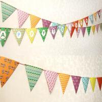 孩派 节庆用品 oohlala派对三角纸彩旗 生日聚会party 纸质装饰