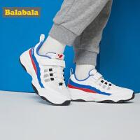 【3折价:80.7】巴拉巴拉男童鞋子2019新款春秋儿童运动鞋大童老爹鞋慢跑鞋童鞋潮