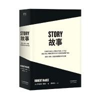 正版特价-故事:材质、结构、风格和银幕剧作的原理