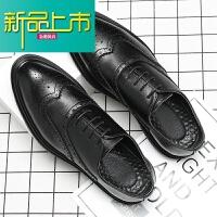新品上市男鞋韩版英伦休闲商务正装小皮鞋男士尖头结婚鞋工作鞋