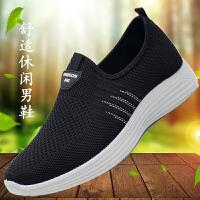 新款运动休闲男鞋健步鞋透气软底老北京布鞋男中年鞋厚底散步鞋子