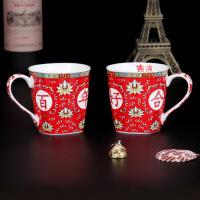婚庆用品结婚嫁妆创意情侣刷牙漱口杯子陶瓷对杯 玫瑰红色方形窗花/对