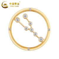 中国黄金18K珍如金星空系列镶嵌钻石金牛座吊坠(定价)