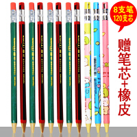 天卓中小学生自动铅笔2.0mm活动铅笔按动铅芯2B铅笔芯仿木卡通创意铅笔自动笔