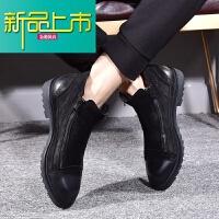 新品上市马丁靴男真皮短靴男鞋冬季雪地加绒潮鞋靴子英伦皮靴保暖棉鞋高帮