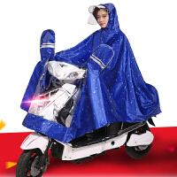 雨衣电动车摩托车单人男女韩式时尚加大加厚电瓶车自行车雨披 5XL X