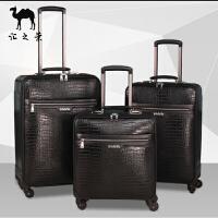真皮商务拉杆箱万向轮16寸行李箱包20寸旅行箱密码登机箱皮箱男女 黑色