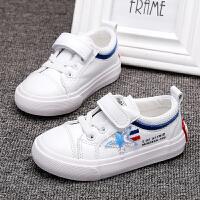 宝宝鞋子1-3岁春秋新款男童学步鞋防滑软底女童小白鞋小童板鞋潮