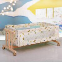 婴儿床实木小尺寸摇篮宝宝BB摇窝新生儿睡篮可移动带蚊帐简易小床MY197 小摇篮