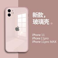 iphone11手机壳苹果11全包镜头液态硅胶iphone11pro max摄像头保护11pro新款玻璃11proma
