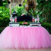 孩派 婚礼派对装饰网纱卷 手工DIY桌裙布置楼梯椅背装饰卷纱