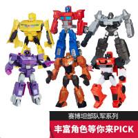 孩之宝变形金刚正版擎天柱塞伯部队军变形机器人儿童礼物男孩玩具