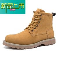 新品上市M马丁靴子男鞋高帮加绒雪地靴圆头杏色工装踢不烂大黄靴