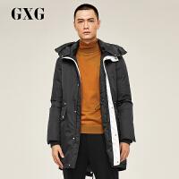 GXG男装 冬季男士时尚青年潮流黑色修身中长款加厚羽绒服外套男