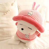 流氓兔 卡通流氓兔毛绒玩具条纹小白兔兔玩偶公仔大号兔子布娃娃生日礼物