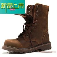 新品上市马丁靴男冬秋季中帮雪地高帮工装牛仔男士真皮靴子机车棉鞋潮