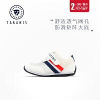 泰兰尼斯儿童运动鞋2020夏季新款防滑透气网孔男孩软底大童休闲鞋