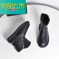 新品上市【盛先生】男款雪地靴 公面羊皮毛一�w雪地靴 防水 黑色