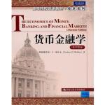 货币金融学(商学院版)(高等院校双语教材・经济系列)