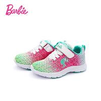 【99元任选2双】芭比barbie童鞋中小童鞋子特卖童鞋休闲鞋(5-10岁可选)A32063
