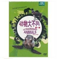 原装正版 动物大不同/季(2DVD) BBC经典纪录片 光盘