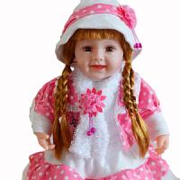 会眨眼睛的布娃娃 会说话的娃娃洋娃娃智能眨眼睛眨眼对话儿童女孩玩具仿真布娃 米白色 1018新圆点公主裙 充电多功能四