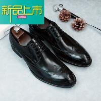 新品上市系带商务正装真皮款式雕花尖头英伦男皮鞋新款新郎结婚鞋子