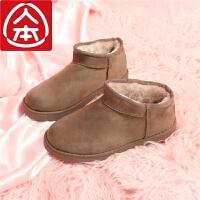 人本冬季加绒保暖平跟低帮短靴女百搭圆头及踝靴韩版雪地靴女
