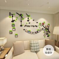 照片树相框墙贴3d亚克力立体墙贴客厅玄关餐厅背景墙壁装饰贴EB 超
