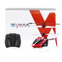 遥控飞机直升机充电儿童电动耐摔摇控小玩具直升飞机防撞男孩航模 官方标配