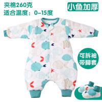 婴儿睡袋春秋薄款夏季宝宝四季通用纱布分腿小孩幼儿童防踢被