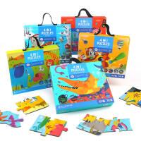 美乐 儿童拼图益智男孩女孩恐龙拼图幼儿2-3-4-5岁6小孩宝宝玩具