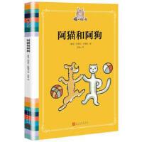 【二手书9成新】 阿猫和阿狗 约瑟夫恰佩克(捷克) ; 苏迪译 9787020118656