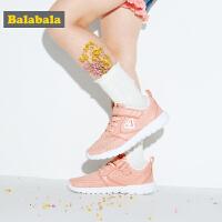 巴拉巴拉女童鞋子新款夏季小童鞋男童运动鞋网孔透气休闲跑鞋