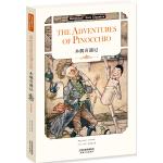 木偶奇遇记:THE ADVENTURES OF PINOCCHIO(英文版)(配套英文朗读免费下载)