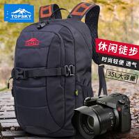 Topsky 轻便户外防盗摄影包单反双肩相机包佳能单反包背包