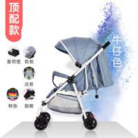 小孩推车婴儿推车可坐可躺折叠轻便婴儿车宝宝手推车超轻小伞车